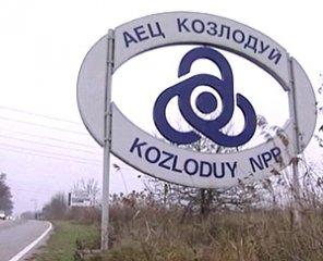 kozloduy