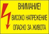 Хиновски: Ново поскъпване на тока от лятото е задължително