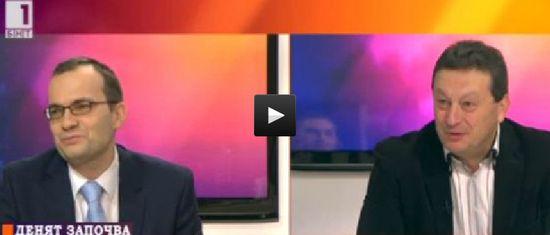 Мартин Димитров и Таско Ерменков с коментар по енергийните въпроси