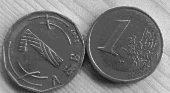 """ИПИ: """"Безплатните"""" европейски средства са мит"""