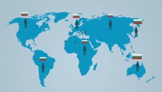 Официално: 3,5 милиона българи живеят извън България
