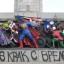 М. Димитров, М. Андрев, П. Славов и Вили Лилков:  Деца и внуци на отявлени комунисти   могат да заемат висши държавни постове, само  ако не си слагат петолъчки на челцата!