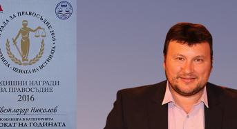 Адв. Св. Николов: Изземва се имуществото на българския домакин на безценица чрез частните съдебни изпълнители!