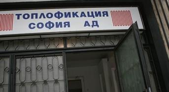 """За дълг от  21 стотинки """"Топлофикация София"""" осъди човек да плати 325 лева"""