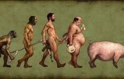 """На Земята  има три вида хора: Тела с Душа """"Нешамах, с животинско съзнание и Децата на дявола"""