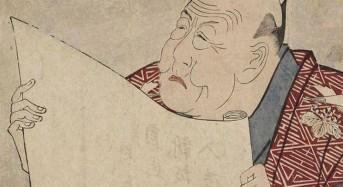 """""""Живей така, сякаш вече си умрял"""":  Принципите на японския начин на мислене и самодисциплина"""
