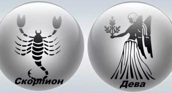 Само този знак на зодиака е признат от астролозите за най- богат и благоденстващ