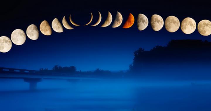 луна61