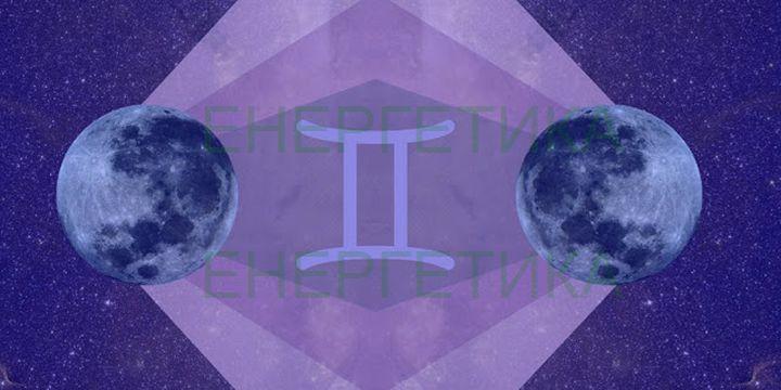 full-moon-cold-moon-super-moon-retrograde