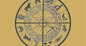 Какво представлява Зодиакалният кръст и как въздейства върху живота ни?