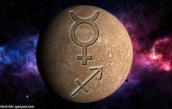 Меркурий ще бъде в Стрелец до 6 декември: Не очаквате послания от миналото, но неизбежно ще ги получите!