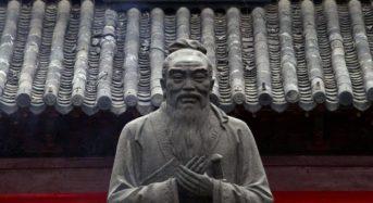 Уроците на живота от Конфуций: Никога не коригирайте целите си!
