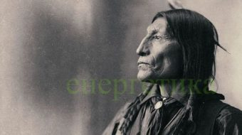 """Мъдростта на индианските шамани: """"Хората се разболяват от несбъднали се желания""""!"""
