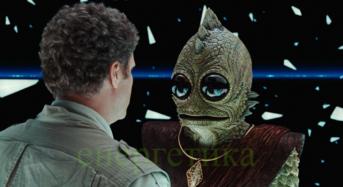 2019 г.: Тези зодиакални знаци ще оцелеят дори и след извънземна инвазия!