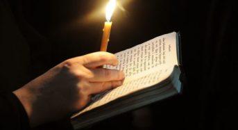 Псалм 91 е най-могъщата защита срещу всяко зло!