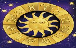 Кой зодиакален знак е най-греховен?