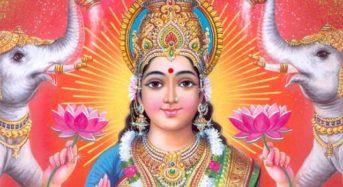 Чудеса: Богинята, която носи богатство