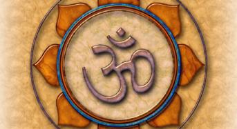 Символът на Всемогъщия Бог – ОМ!