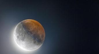 10 януари 2020 г.- Пълнолуние и лунно затъмнение: Не напускайте зоната си на комфорт – разширете я!