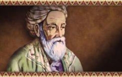 Омар Хаям: Не се доверявайте на този, който говори красиво