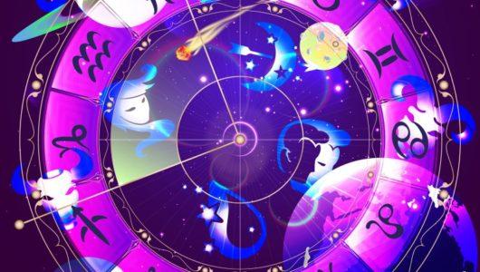 Хороскоп за 30 юли: какво очаква всички знаци на зодиака