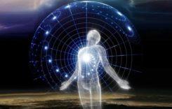 Всеки човек е заобиколен от мистериозно енергийно поле